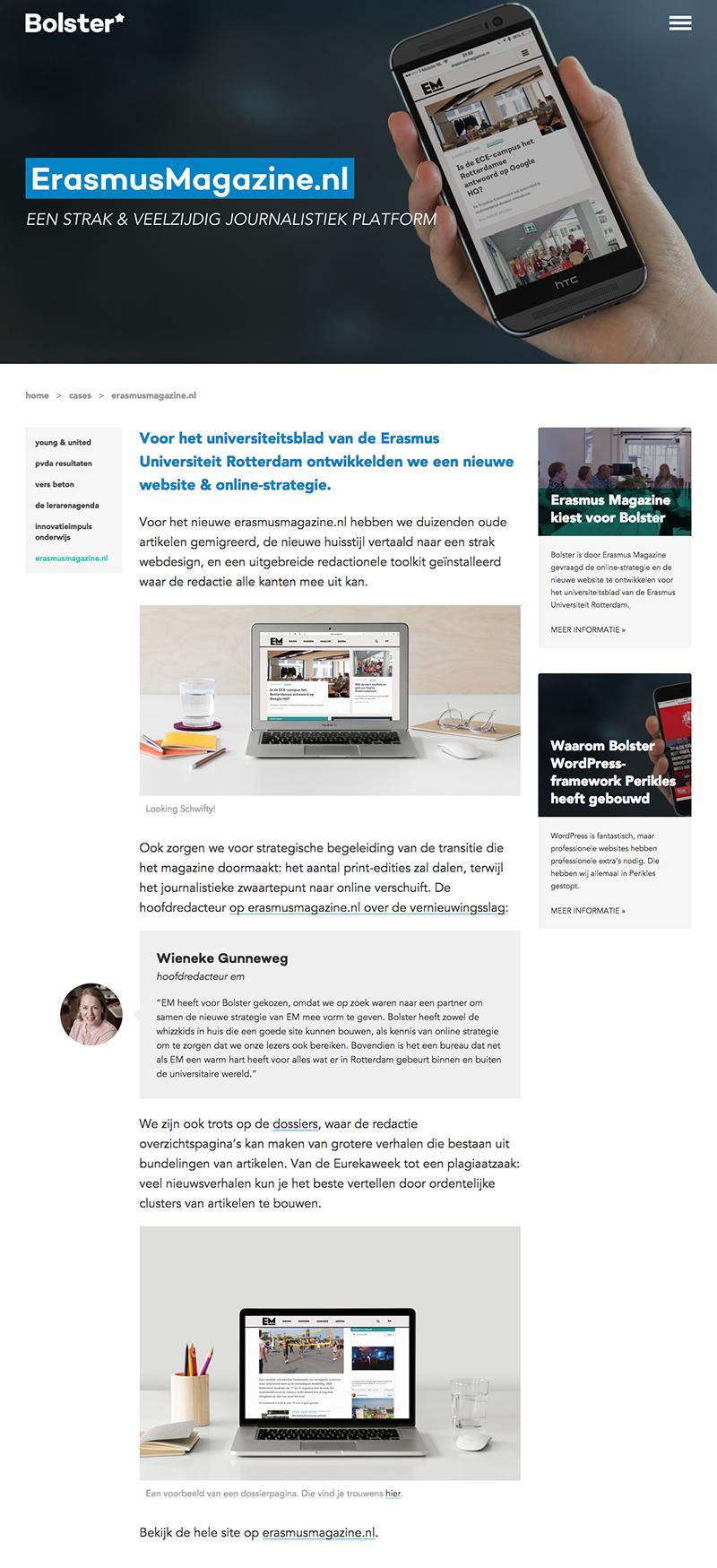 ErasmusMagazine.nl Bureau Bolster
